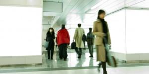 AC IndustRail - estación de metro